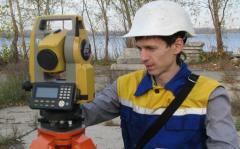 Инженерно-геологические изыскания.