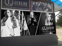 Изготовление баннерной вывески для Luxury