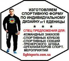 Изготовление спортивной одежды,  формы - спортивные костюмы, шорты, футболки