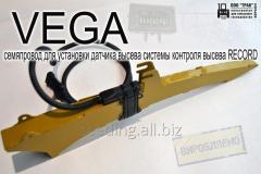 Установка и монтаж датчика высева на семяпровод VEGA
