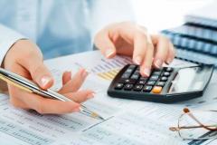 Начисление налогов и других платежей