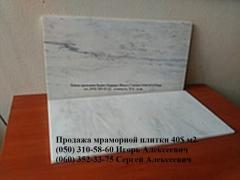 Мрамор : слябы - 450 штук ( Испания, Пакистан, Индия, Турция, Италия ) - 1500 кв.м.  плитка - 400 кв. м