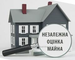 Незалежна оцінка майна в Україні