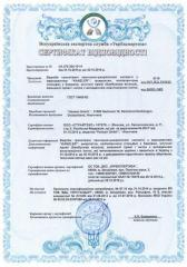 Registration of declarations for goods