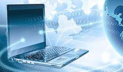 Сертификация программного обеспечения