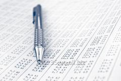 Market basket analysis - маркетинговый анализ корзины