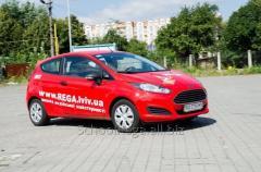 Подарунковий сертифікат на Основний курс водіння від автошколи REGA