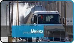 Wash of trucks
