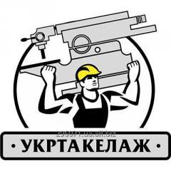 Installation / installation of the equipmen