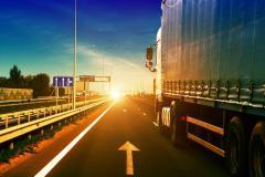 Автоперевозки сборных грузов→Перевозка грузов автотранспортом→Логистические услуги