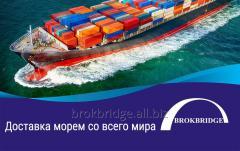 Доставка морем из Азии, Европы, Америки   Cборные морские перевозки