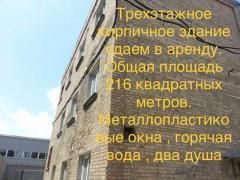 Здание в аренду под швейное производство от хозяина