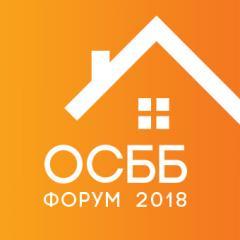 Український форум ОСББ