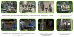 Автоматизацию производства.изготовление запасных частей любой сложности