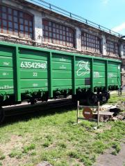 Аренда железнодорожных полувагонов