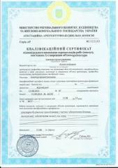 Оформление разрешения на рекламное средство (подготовка документов и их сопровождение)