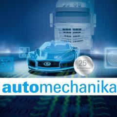 Выставка Automechanika 2018 приглашает в Германию!