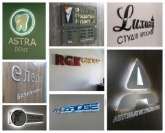 Производство интерьерных логотипов