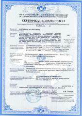 Оценка соответствия телекоммуникационного оборудования (сертификат и декларация на 1 год)