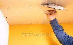 Выравнивание потолков стен