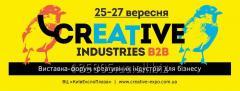 Виставка-Форум Креативних Індустрій для Бізнесу 25-27.09.2018