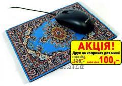 Друк на ковриках для мишки