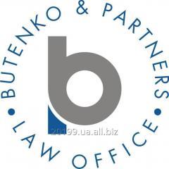 Юридический анализ договоров