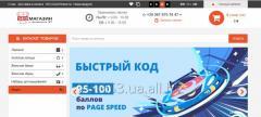 Создание оптимизированных интернет-магазинов на OpenCart