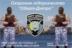 Вооруженная охрана объектов 30 грн/час