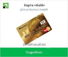 Кредит карта от банка.