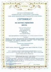 Сертификация системы управления качеством