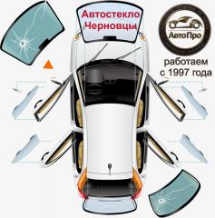 Замена автостекол для любых марок автомобилей в г. Черновцы
