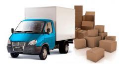 Междугородние перевозки грузов разного объёма