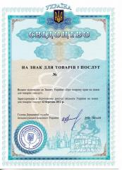 Регистрация торговых марок и других объектов интеллектуальной собственности001