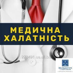 Адвокати з медичної халатності