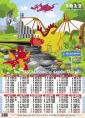 Печать календарей настенных Харьков