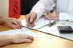Предоставление кредита на займ от частного лица