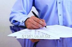 Разработка технических условий (ТУ), государственных стандартов (ДСТУ) на строительные материалы и изделия