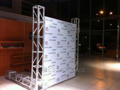 Аренда прокат выставочного оборудования Пресс Вол, Press wall, Brand Wall, Бренд Волл, Бекстейдж.