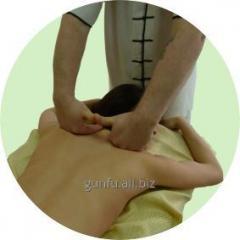 Энергетический Цигун-массаж