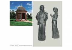 Услуги в области живописи, скульптуры, графики