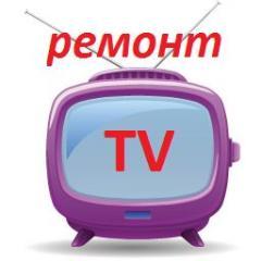 Ремонт плазменных и LCD телевизоров в Киеве и