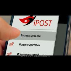 Доставка в удобное время iPOST