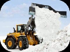 Уборка и вывоз снега!!!