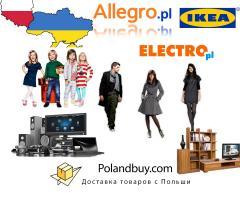 Доставка товаров из интернет-магазинов Польши под 0%