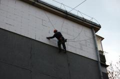 Утепление стен пенопластом. Высотные работы