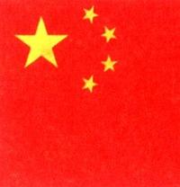 Занятия китайским языком