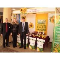Сельскохозяйственная выставка Херсон
