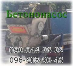 Аренда бетононасоса.БЕТОНОНАСОС