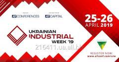 Украинская индустриальная неделя (22-23.05.2019)